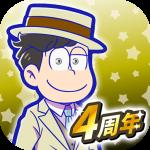 Osomatsu-san Hesokuri Wars 2.3.9 Hileli Apk İndir